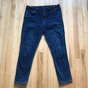 Citizens of humanity skinny jean